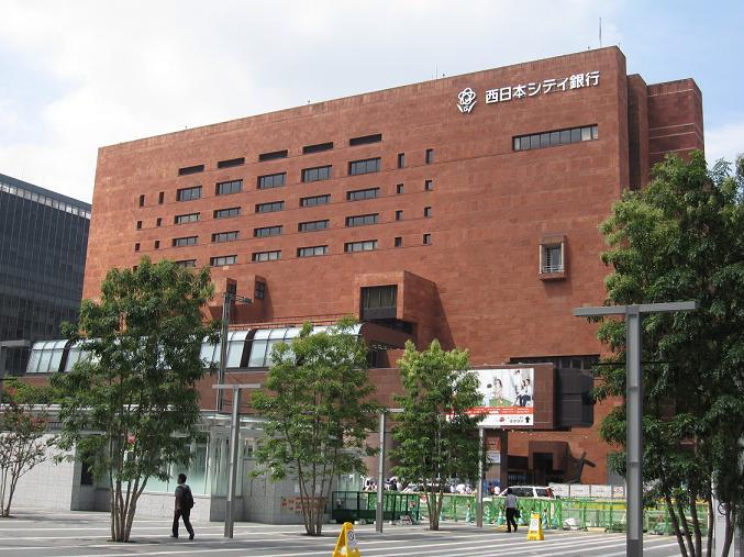 西日本シティ本店